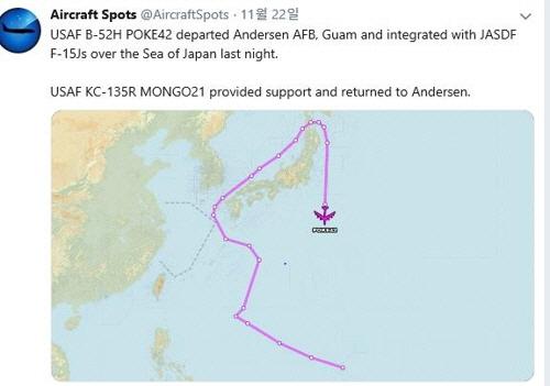 지소미아 결정 날..美 B-52, 日전투기와 동해상 비행