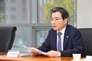 """기재차관 """"홍콩사태는 '꼬리위험', 우리나라 영향 크지 않을 것"""""""