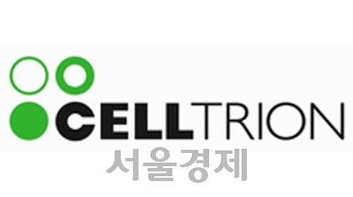 [특징주] 램시마SC 판매허가 소식에 '셀트리온 3형제' 강세