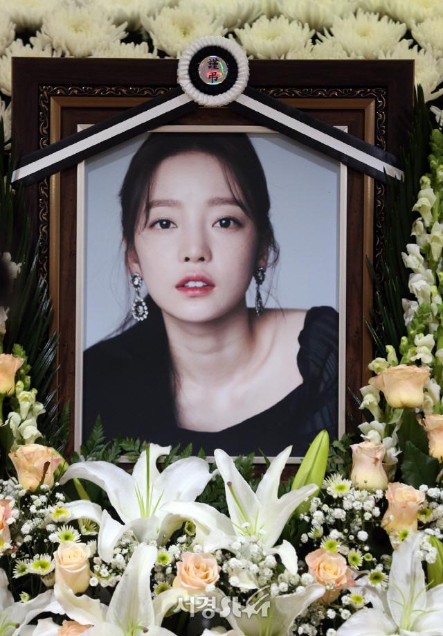 [공식입장] 故 구하라 측, 조문 못한 팬들 위해 납골당 정보 공개