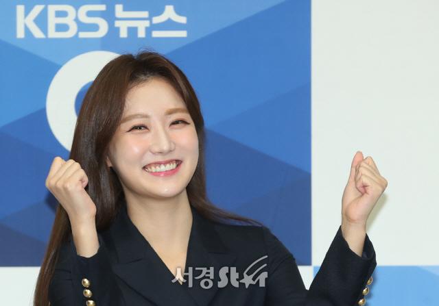 김도연 아나운서, 미소 가득