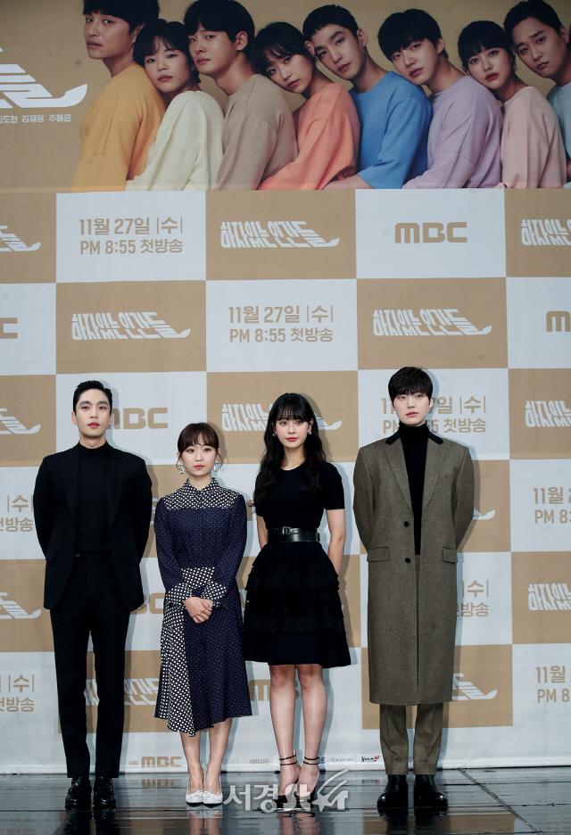 [종합] '하자있는 인간들' 오연서X안재현의 명량 쾌할 로맨틱 코미디..편견타파