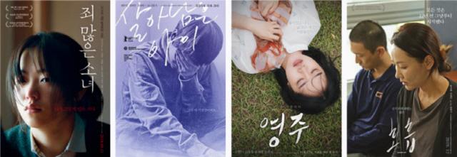 '호흡' 죄책감과 용서라는 아이러니한 감정, 12월 19일 개봉