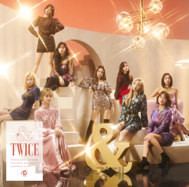 트와이스, 일본 새 앨범 '&TWICE' 오리콘 주간 앨범 랭킹 정상