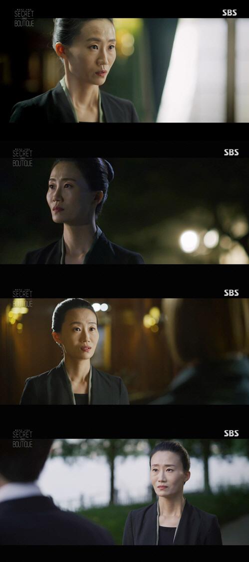 """'시크릿 부티크' 김영아, """"끈끈하고 각별했던 작품"""" 종영소감"""