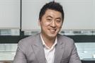 """야놀자 김종윤 대표 """"블록체인으로 온·오프라인 연결한다"""""""