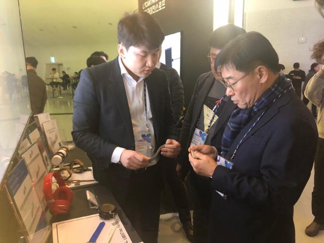 '플랙시블 배터리, 갤럭시 워치 별매로?' 주은기 삼성전자 부사장, '컴업 2019' 깜짝 등장