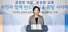 """'자동봉진' 반영 안 되고 자기소개서 사라지고…""""비교과전형 사실상 폐지된다"""""""
