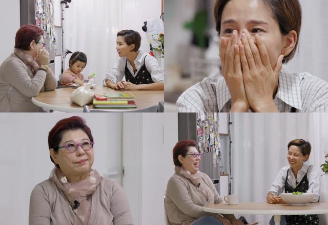 '편스토랑' 김나영, 이혼 후 쉽지 않았던 홀로서기 고백 '눈물'