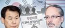 """외교부 """"한미 방위비 협상 4차회의 내달 3~4일 개최"""""""