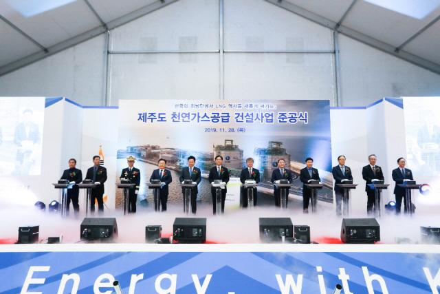 [뒷북경제] LPG 통 달아 쓰는 제주 가정집... LNG로 에너지 비용 줄인다