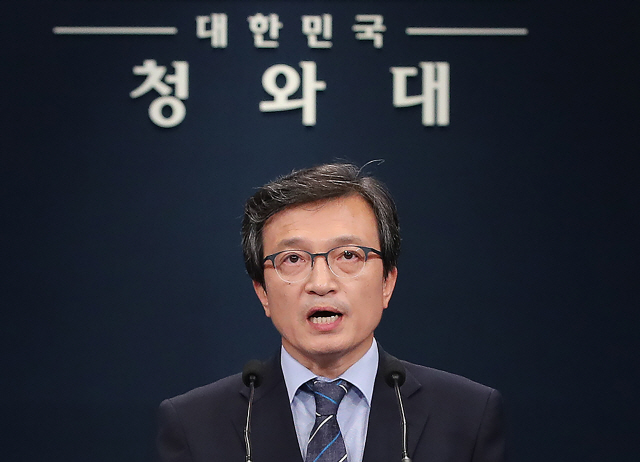 김의겸 '흑석동 집 판다...文정부 걸림돌 안될것'