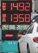 [사진] 2주 연속 오른 휘발유값