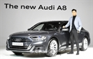 아우디 A8의 완전 변경 모델  '더 뉴 아우디 A8 L 55 TFSI 콰트로'