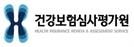 심사평가원, '2019대한민국 소프트웨어 대전' 참가