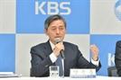 """""""KBS 수신료 인상 전 신뢰회복부터 해야"""""""