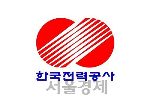 """""""한국전력, 요금 인상·원전 가동 확대 기대…목표가↑"""""""