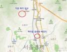 """[단독] """"케이팝 공연장 호재"""" 북한산 자락 쪼개판 기획부동산"""