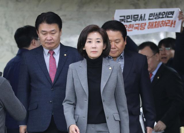 나경원 자유한국당 원내대표 10일로 임기 끝 '연장은 없다'