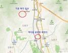 [단독] 사기 혐의 기획부동산, 북한산 주변땅도 쪼개 팔아