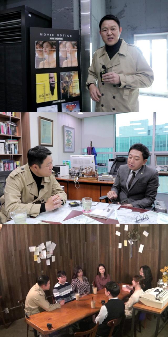'막나가쇼'  김구라, 82년생 김지영' 관련 인물들과 가감 없는 인터뷰 전격 공개