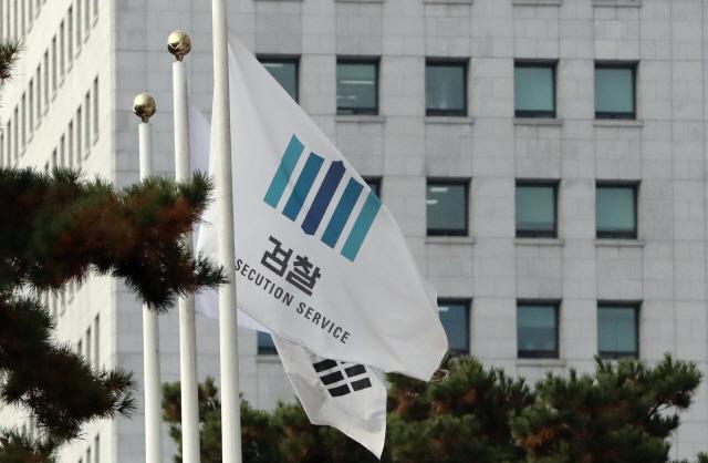 [단독] 檢, '유재수 감찰무마 의혹' 청와대 압수수색