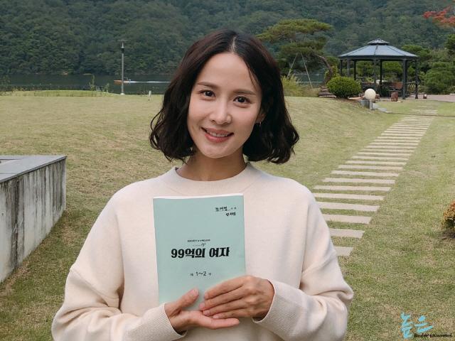 '99억의 여자' 조여정, 첫 방송 앞두고 본방사수 독려..'99억이 생긴다면..'