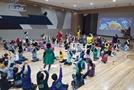 헤럴드아이, 내년 2~3월 '신학기 영어마을 원어민과 시작하기' 개최