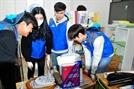 동양건설산업, 지역아동센터 찾아 봉사활동