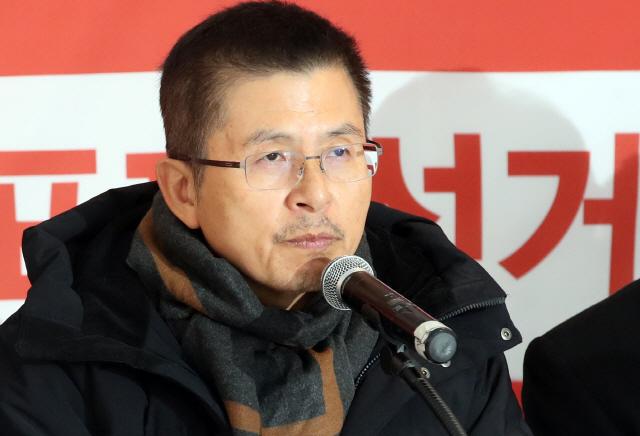 나경원 거부한 황교안 '한국당 기득권 내려놔야'