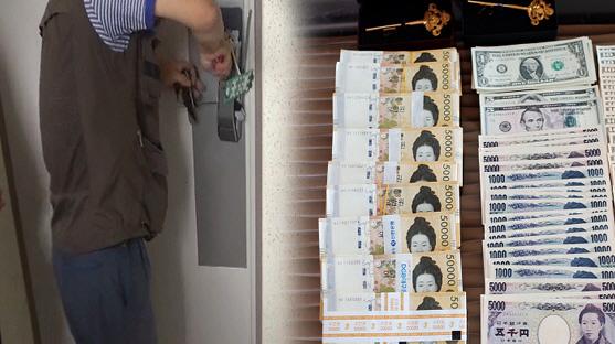 보일러실에서 쏟아진 돈다발…'기막힌' 세금 체납자들