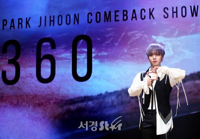 """[종합] 박지훈,  """"결과나 목표보다 중요한 건 '과정'...순수→섹시 '360'도 변신"""""""