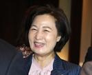 """'추다르크' 내정에…야당 """"거친 화법과 돌출적 행동 우려"""""""