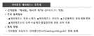 의약품등 해외제조소, 12월 12일부터 등록 의무화