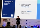 """표철민 체인파트너스 대표 """"일반 투자자 위한 OTC 서비스 선보인다"""""""