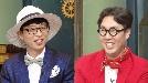 '해투4' 김영철, 역대급 수다 폭격 예고..쉴 새 없는 웃음 폭탄