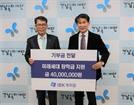 IBK캐피탈, 강남복지재단에 저소득가구 청소년 장학금 기부