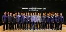 대림산업, 협력사와 화합의 장 '한숲 파트너스 데이' 개최