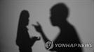 사퇴한 성남시의원, 내연녀 폭행·협박에 '이틀동안 197차례' 전화까지