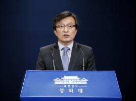 김의겸 전 대변인 흑석동 상가주택 34억5,000만원에 팔았다