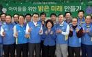 신한금융CEO, 영아보호소 봉사활동