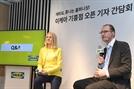 """기흥에 이케아 3호점…""""더 싸게"""" 파상공세 예고"""