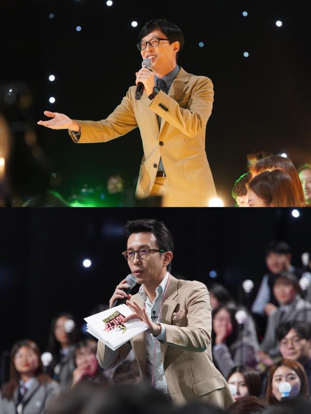 '슈가맨3'  방송사마다 애타게 찾던 양준일 출연하나?