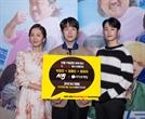 롯데시네마, 오는 17일 영화 '시동' 라이브채팅 개최