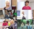 '모던 패밀리' 박해미-황성재, 이삿짐 정리 중 티격태격 '모자 갈등'