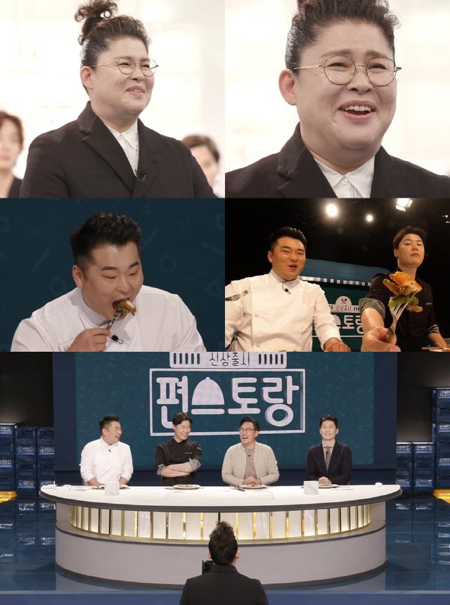 '편스토랑' 이영자, 역대급 비주얼 '우리 밀' 출시 메뉴 공개