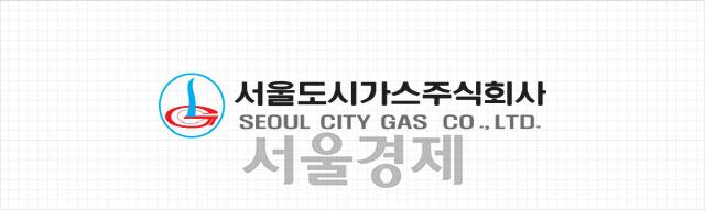 [특징주] 그냥 추워서 급등?...서울가스 장 초반 강세