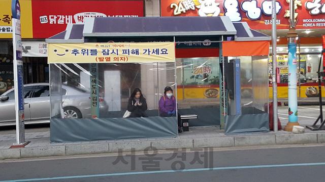 김천시 버스승강장에 발열의자와 방풍막 설치