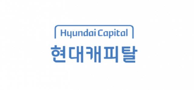 현대캐피탈, 2,000억원 원화 그린본드 발행