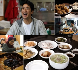'백반기행' 서울 성북동 주민 신현준, 동네 맛집 大 공개
